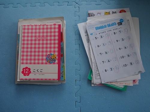 夏休みが終わり、学校からもらったプリント類を一気に整理してスッキリ。