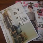 郵便、雑誌、書類、本・・・増え続ける紙類は、時にばっさり処分しています。