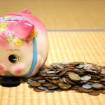 モノが少ないと引っ越し代も、家賃も安くなる。