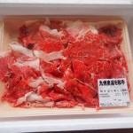 たまにの贅沢にお得なふるさと納税を活用する!九州黒毛和牛1kgでおいしいお肉を食べよう。