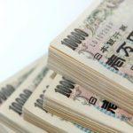 1000万円貯めている人の中には「定期的にモノを捨てる」人が多い理由。