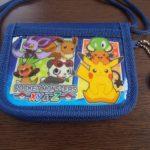 子供用の財布は、便利なひも付きなので落とす心配がありません。
