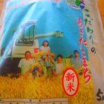 ふるさと納税は還元率の高いお米から頼むと断然お得です。