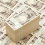 この一年間で、投資だけで100万円以上増やすことができました。