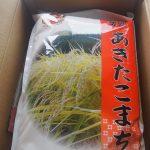 ふるさと納税では、いつも食べない銘柄のお米を頼もう。