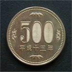 いま財布にある、その500円玉から貯金をはじめてみませんか?