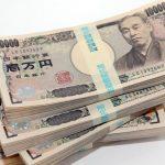 1000万円貯蓄に効果あり!身近なことから見直せる、3つの習慣とは?