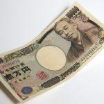お金の価値は、少しずつ減っていく・・・と考えています。
